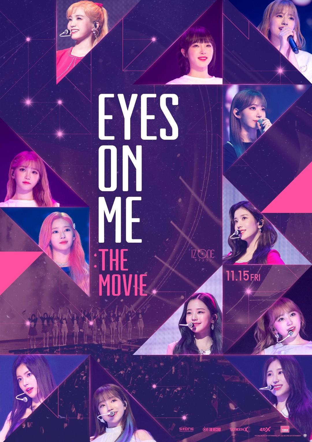 EYES ON ME:The Movie